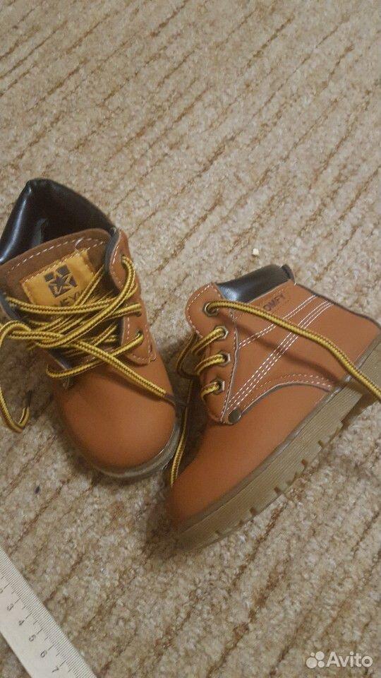 Ботинки  89188244025 купить 3