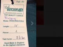 Карповые удилища Rod Hutchinson Enigma 13 3,5lb