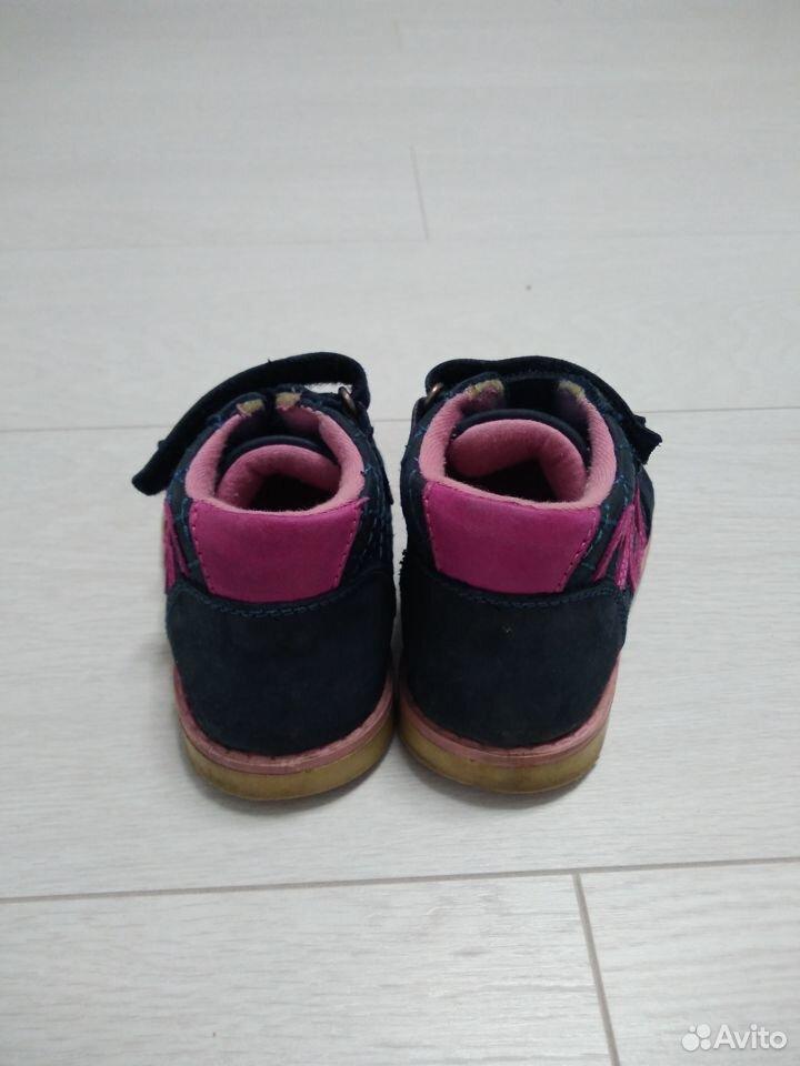 Ботинки  89062227602 купить 3