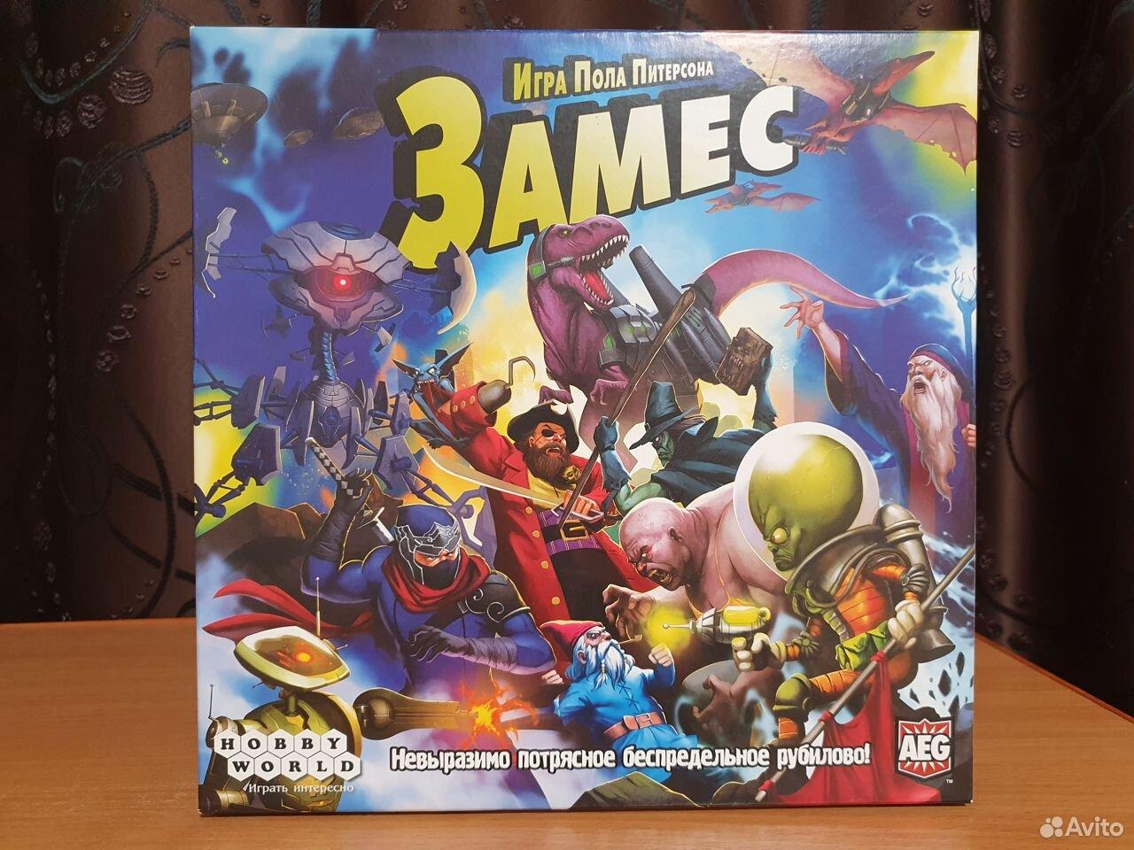Настольная игра «Замес»  89090565176 купить 1