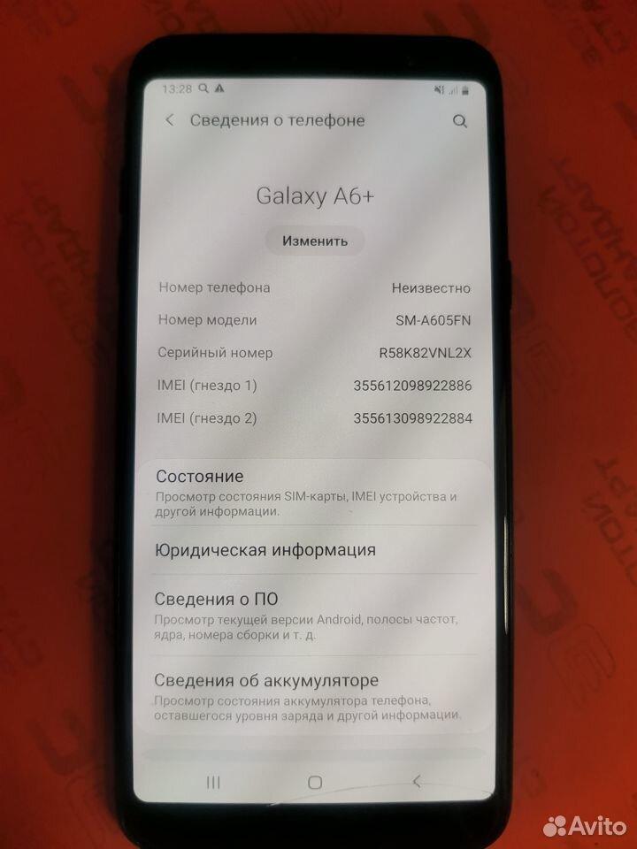 Samsung A6 Plus 2018 3/32 (центр)  89093911989 купить 4