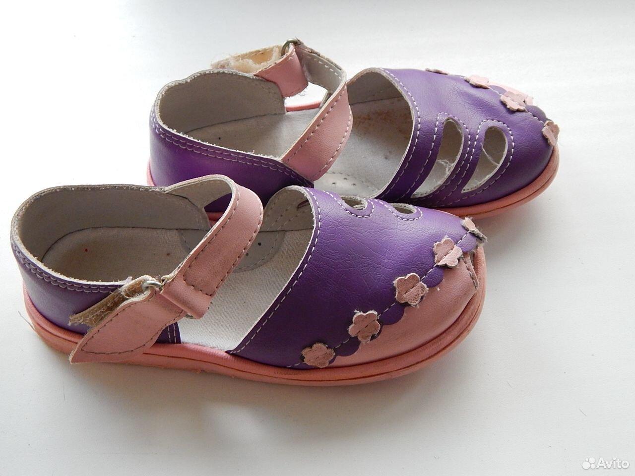 Обувь для девочки  89614983783 купить 2