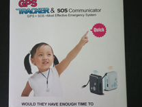 GPS tracker & SOS Communicator
