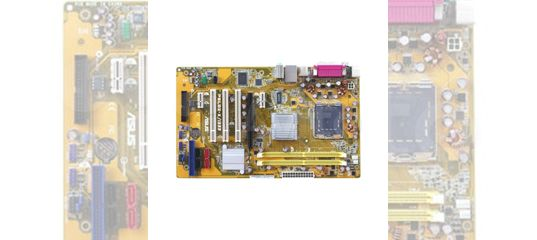 ASUS P5LD2-X1333 INTEL CHIPSET WINDOWS XP DRIVER DOWNLOAD